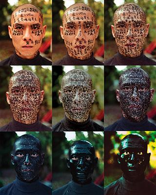 """Family Tree"" by Zhang Huan"