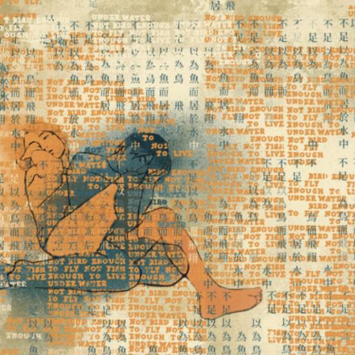 """Image: """"Penguin"""" by Yuan-yuan Wang"""